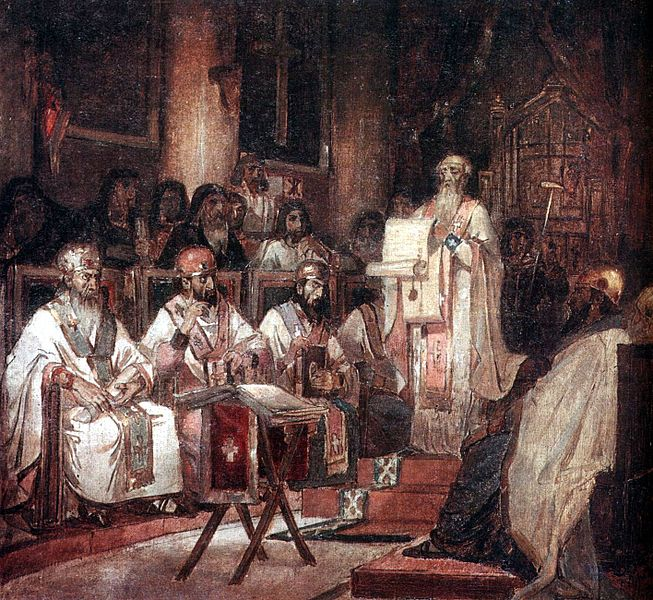 Second Ecumenical Council of Constantinople. This is where all the trouble started.