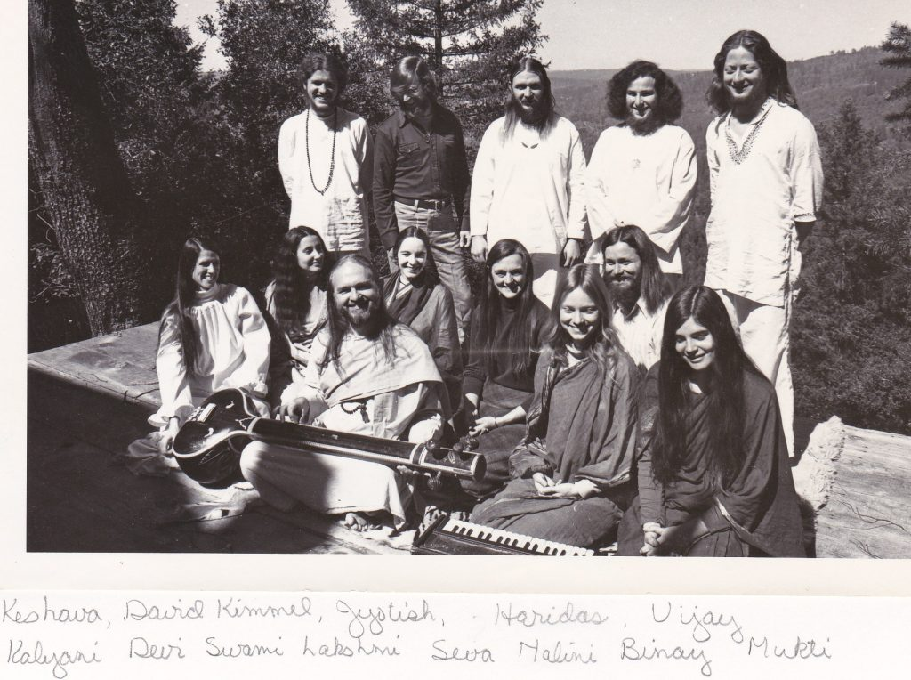 Ananda Village, early 1970s. Click to enlarge.