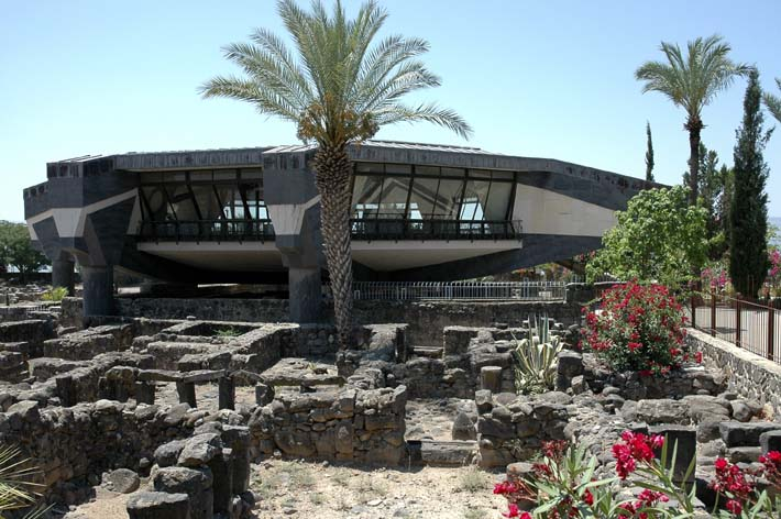 The modern church about the house of St. Peter and Andrew in Capernaum.